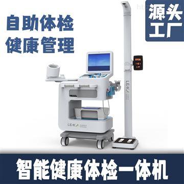 HW-V6000健康小屋设备自助体检一体机