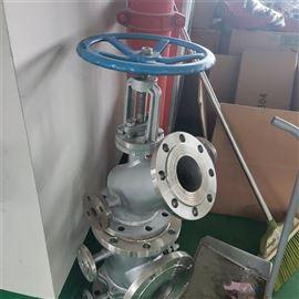 BFL41W不锈钢保温放料阀