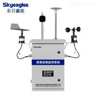 SK/MIC-6900-8Y东日瀛能 园区环境恶臭气体在线监测电子鼻