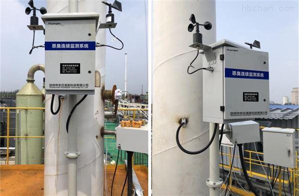 东日瀛能 园区环境恶臭气体在线监测电子鼻