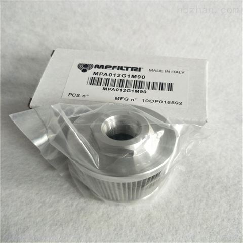 唐纳森P567053(P567054)过滤器滤芯