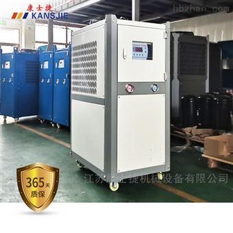 生物肥料降温冷水机