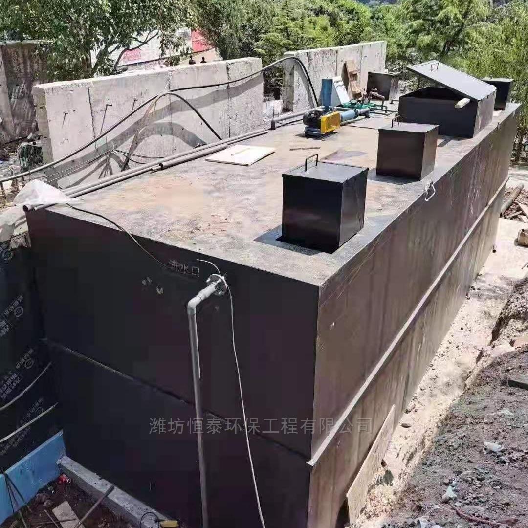 潍坊恒泰MBR一体化污水处理设备生产厂家