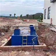 北京MBR一体化污水处理设备厂家直销