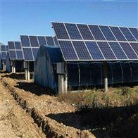 太阳能光伏发电板定制