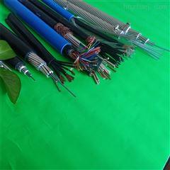 JL/G1A150/20-24/7钢芯铝绞线现货批发