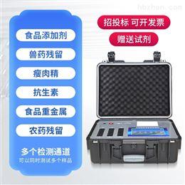 FT-G1800蔬菜食品安全检测仪