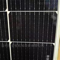 太阳能电池板光伏发电板