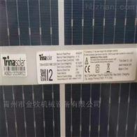 光伏太阳能板发展前景介绍