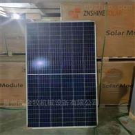 太阳能电池板定制