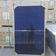太阳能光板厂家多晶发电板
