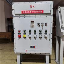 BXM(D)-T380V防爆集中控制应急电源箱
