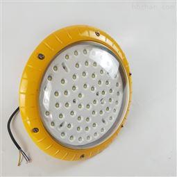 供应壁挂式LED防爆灯150W
