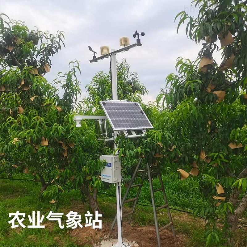 农田自动气象监测站