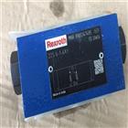 Z2FS16-30B/S2使用条件REXROTH力士乐Z2S16-2-50B单向阀