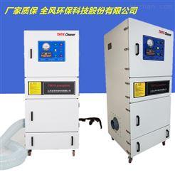 MCJC-5500 5.5KW搅拌扬尘脉冲集尘机