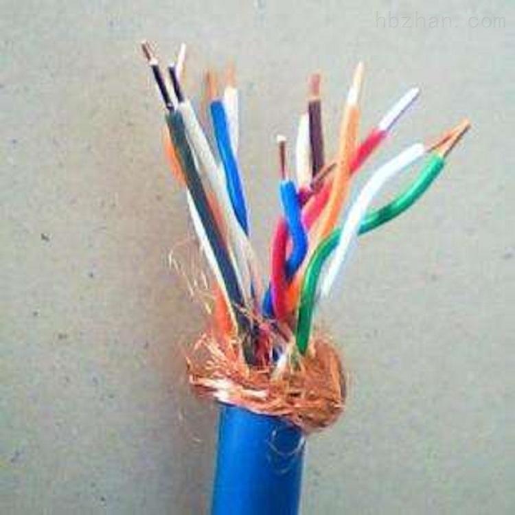 铠装设备电缆MHYV22