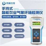 JD-QX12手持式小型气象仪