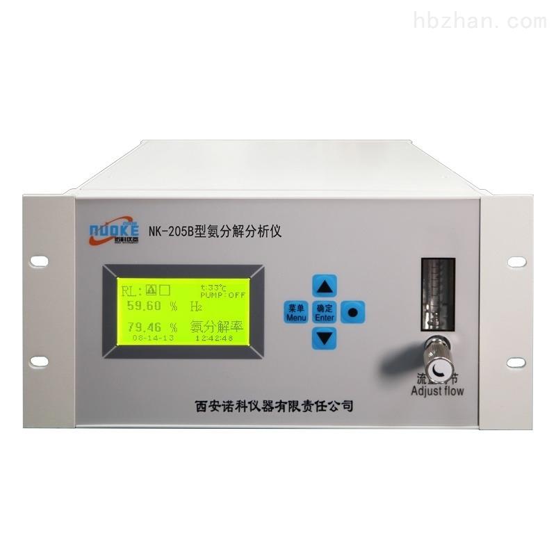 氮化炉氨分解率测定仪