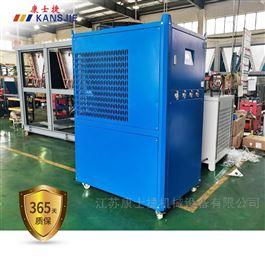 饮料风冷式冷却机