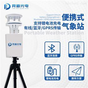 JD-BQX2便携式自动气象站