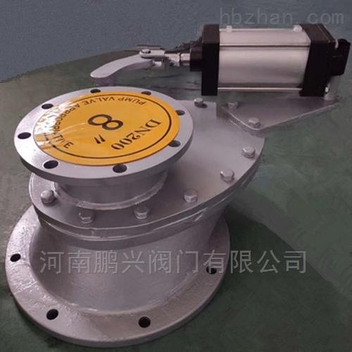 气动耐磨陶瓷摆动阀LBD