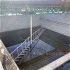 ZCGN飞力环保中心垂架式刮泥机