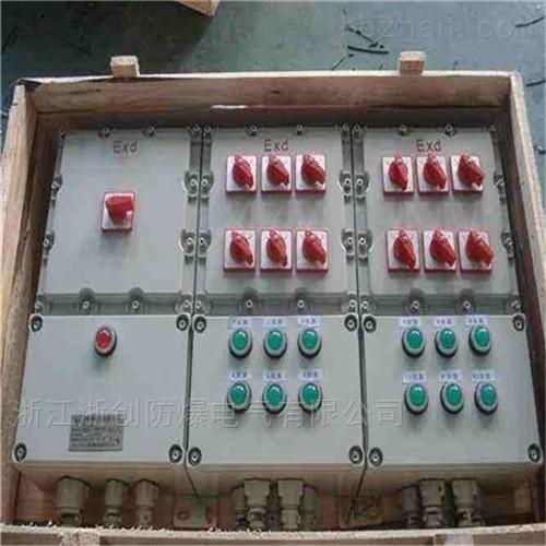 防爆软启动控制配电箱