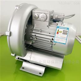 切纸机设备用高压鼓风机