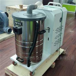 DL2200食品车间吸尘器