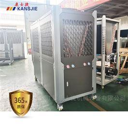 出口代工蔬菜风冷式冰水机