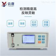 YT-T80X土壤呼吸检测仪器