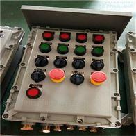 BXK-防爆水泵正反转控制箱