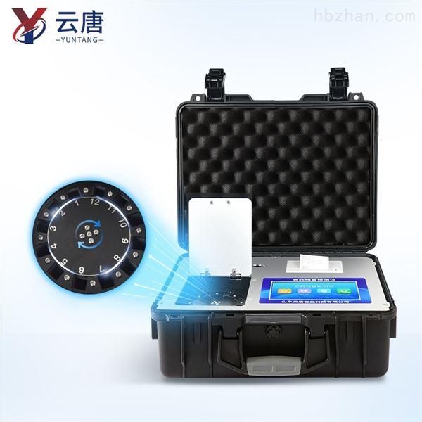 三体_农药残留检测仪_ST-NY-X12农残速测仪