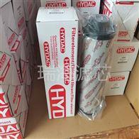 0660R010BN4HC賀德克液壓油濾芯