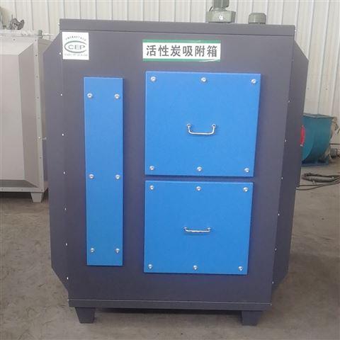 光氧废气净化设备供应商 生产厂家