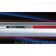 日本misec微量加热器My Trace