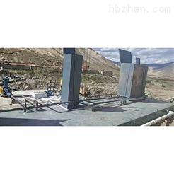 可定制山东潍坊地埋式污水处理设备