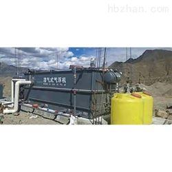 养殖污水处理设备气浮机