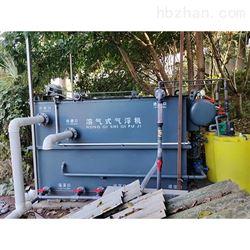 可定制山东豆制品污水处理设备