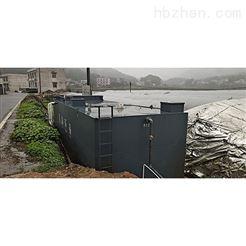可定制山东屠宰污水处理一体化设备
