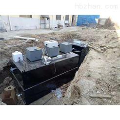 可定制山东屠宰污水处理设备一体化