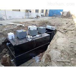 可定制工业废水处理设备一体化