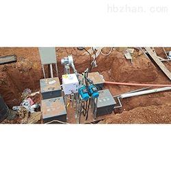 可定制新农村改造项目污水处理一体化设备
