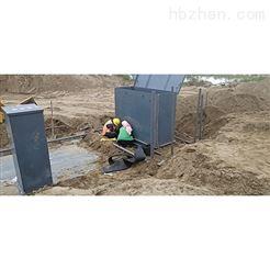 可定制屠宰污水处理设备工艺流程