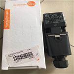 OPU-FCKG/IO-LINK/AS德国IFM叉式光电传感器快速安装OPU200
