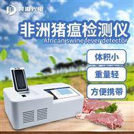 JD-PCR16非洲猪瘟快速检测仪价格