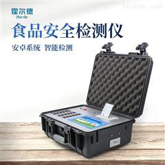 HED-G1800食品安全综合检测仪器设备