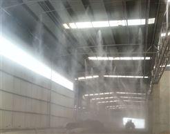 高压喷雾除臭系统厂家