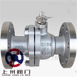 Q41F不锈钢高压球阀